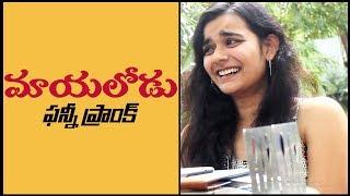 Mayalodu Prank Ft. Sumanth Prabhas | Funny Telugu Pranks | Pranks in Hyderabad 2019 | FunPataka