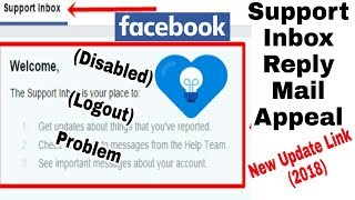 Solved Facebook Support Inbox Block Reply Mail Request | Re-Appeal Update New Link Launch Facebook