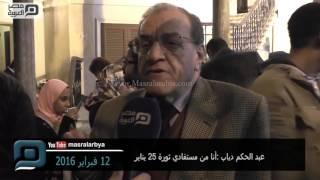 عبد الحكم دياب: ثورة يناير أعادتني إلى مصر