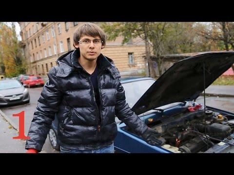 Лада 2115 или как стать автомобилистом за 35 тысяч рублей.
