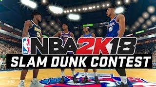 NBA 2K18 Slam Dunk Contest Gameplay