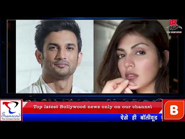 Bollywood News & Gossip #Nusrat_Jahan #Shushant_Singh_Rajput #Bhoomi
