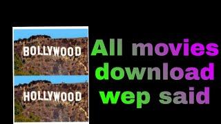 All movie download karne ki wep said