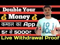 How to Double Your Money 💵💵 - YouTube