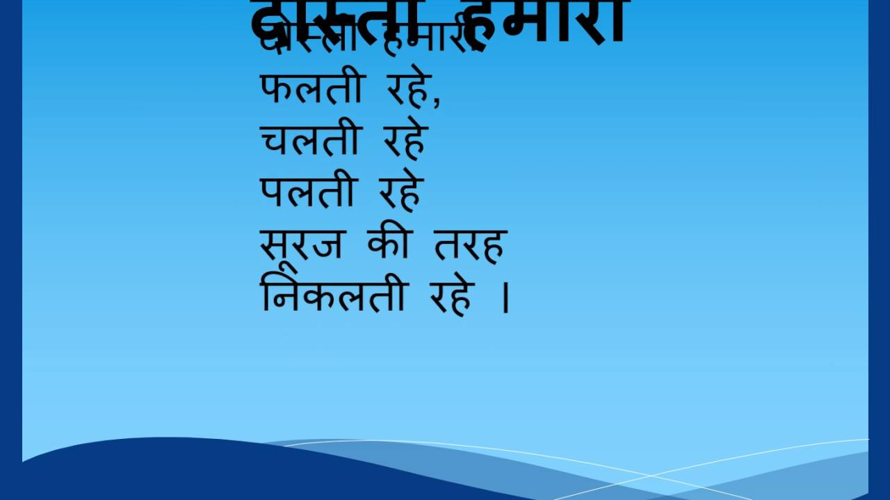 "Friendship Day Special - Hindi Poem ""Dosti Hamari"" - YouTube"