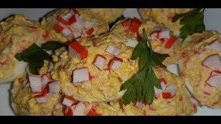 Закуска из яиц и крабовых палочек. Фаршированные яйца