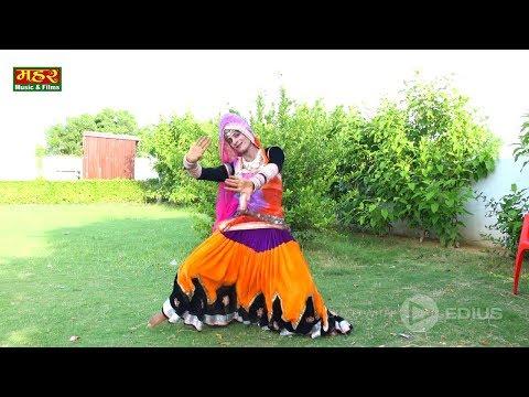 ये मारवाड़ी गाना सुनकर मजा आ गया || Dj बड़ा गजब को बाजे || Nahar Singh Meena