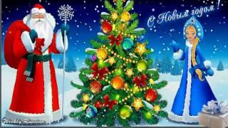 Елочка елка лесной аромат - Новогодние песни для детей
