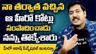 Hero Aakash Fires on Telugu Film Industry & iSmart Shankar Director Puri Jagannadh | Anchor NAG