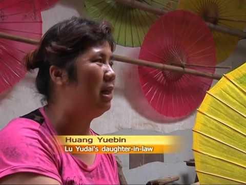 The last oil-paper umbrella craftsman in SW China