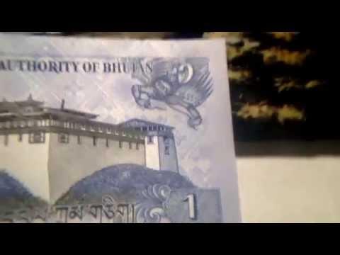 Dinero de BHUTAN 1/c