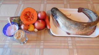 Сом с овощами и кашей, вкуснятина!!!