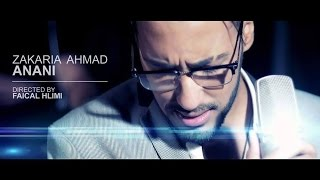 ZAKARIA AHMAD ANANI Clip Officiel 2015 كليب أغنية أناني زكرياء أحمد