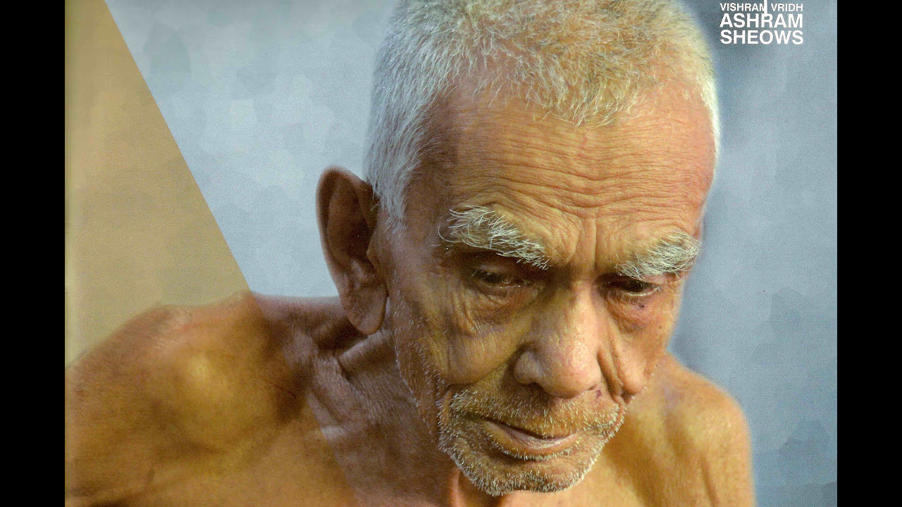 old age home the grand son of mahatma gandhi