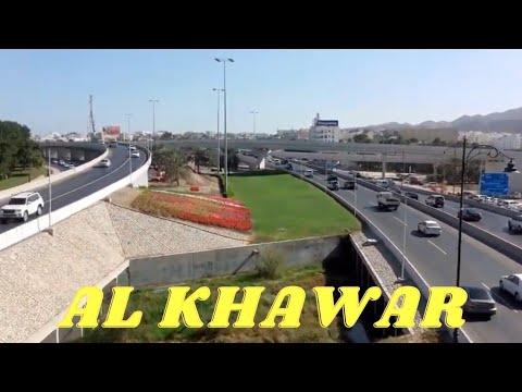 Muscat City -Oman. আল্ খয়ের, মাসকাট সিটি - ওমান।