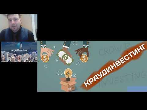 Бизнес-встреча LeveLRich Group сАркадием Ковальчуком