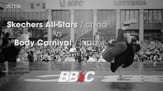 skechers all stars china vs body carnival japan stance bbic korea