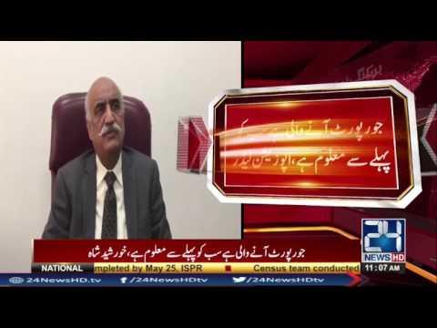 Nothing will happen on news leaks issue, Khursheed Shah