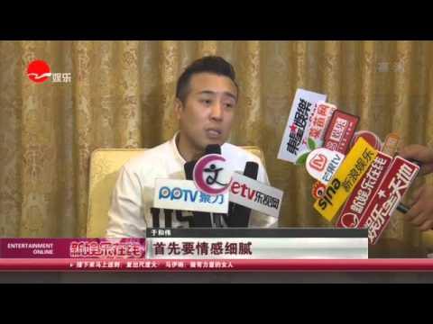 《看看星闻》:否认恋情 王丽坤:于和伟是我的老师!  Kankan News【SMG新闻超清版】