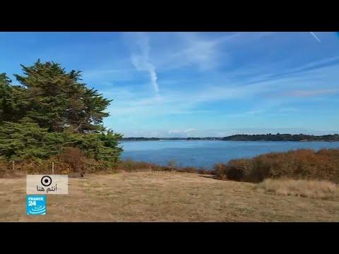 خليج موربيان.. طبيعة أخاذة وآثار شاهدة على أساطير منطقة بروتاني الفرنسية  - نشر قبل 1 ساعة