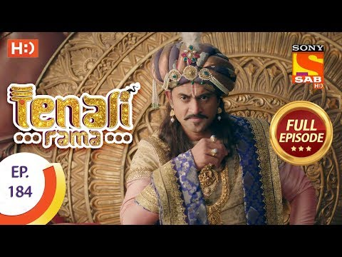 Tenali Rama  Ep 184  Full Episode  21st March, 2018