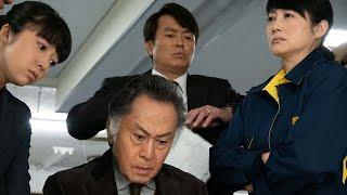 新宿東署に血塗られたナイフを持ったベトナム人・ダットが駆け込んでき...