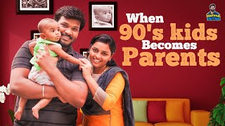 When 90's kids Becomes Parents | Random Video | Namma Paiyan | 4k