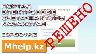 ЭСФ: Исправляем Не удается отобразить эту страницу в Internet Explorer(, 2017-02-19T02:57:49.000Z)