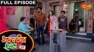 Saraswatir Prem - Full Episode | 16 April 2021 | Sun Bangla TV Serial | Bengali Serial