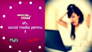 Fejo - Social Media Pennu (Malayalam Rap) ft Fetty Wap സോഷ്യല് മീഡിയ പെണ്ണ്