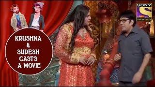 Krushna & Sudesh Casts A Movie - Jodi Kamaal Ki
