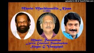 Chandana Manivaathil - Singer  G Venugopal