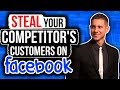 How to Use Steal Your Competitors Customers Using Facebook's Audience Insight Tool (SPECIAL GUESTS!)