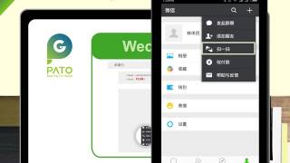 pptEE48 pptm wechat pay