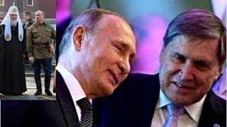 Ошибка Путина, кремлевские сараи и улица Маккейна. HELGI`s NEWs