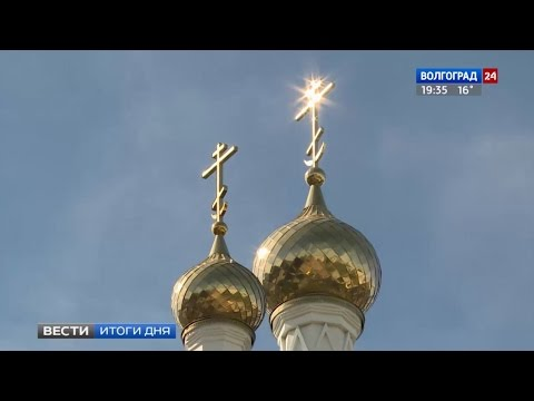 Работа в Волгограде: свежие вакансии