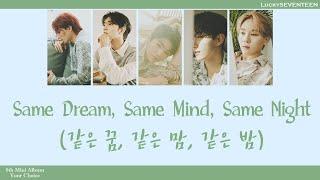 [LuckySEVENTEEN中字] SEVENTEEN - Same Dream, Same Mind, Same Night (繁體中文/韓語雙字幕) SEVENTEEN 