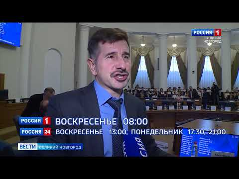 ГТРК СЛАВИЯ Вести Великий Новгород 24 01 20 вечерний выпуск