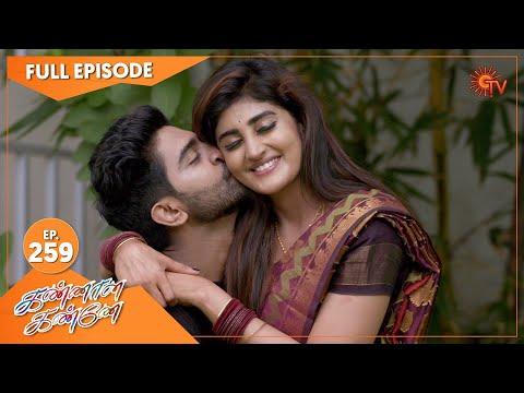 Kannana Kanne - Ep 259 | 07 Sep 2021 | Sun TV Serial | Tamil Serial