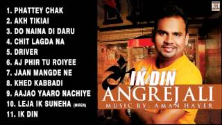 IK DIN - ANGREJ ALI - FULL SONGS JUKEBOX