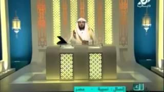 حكم وضع حرز للعلاج من السحر ؟ د  محمد العريفي