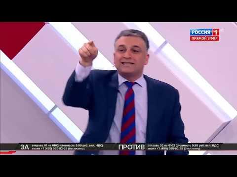 Скандал у Соловьёва,