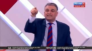Скандал у Соловьёва, 26 марта 2019