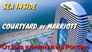 История покупки апартаментов в Батуми Отельная сеть Mariott Отзыв из России
