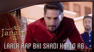 Laala Aap Bhi Shadi Karlo Ab | Funny Scene | Janaan 2016