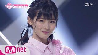 PRODUCE48 [단독/직캠] 일대일아이컨택ㅣ아사이 나나미 - 워너원 ♬에너제틱 @보컬u0026랩_포지션 평가 180720 EP.6