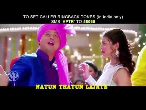 Gulabachi Kali  Tu hi re with Lyrics On screen