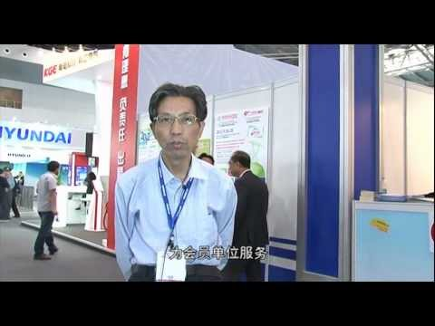 EP /Electrical Shanghai 2011 [Shanghai Electric Wire&Cable Industry Association]