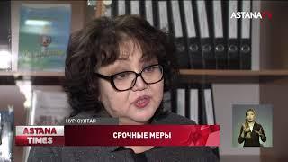 В Казахстане отменили массовые мероприятия из-за коронавируса