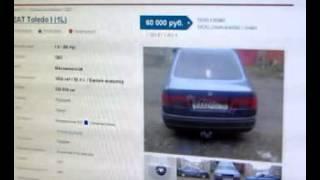 Автомобили и цены в Москве 12(, 2012-12-16T19:53:33.000Z)